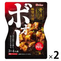 ハウス食品 凄味麻婆豆腐の素 香りの四川式 2個