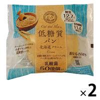 Cut and Slim 低糖質パン 北海道クリーム 1セット(2個入) ピアンタ ロングライフパン