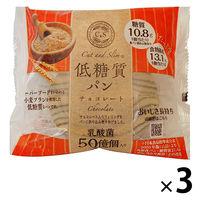 Cut and Slim 低糖質パン チョコレート 1セット(3個入) ピアンタ ロングライフパン