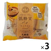 Cut and Slim 低糖質パン プレーン 1セット(3個入) ピアンタ ロングライフパン