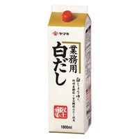 【業務用】白だし1.8L紙パック1本