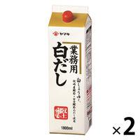 【業務用】白だし1.8L紙パック2本
