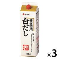 【業務用】白だし1.8L紙パック3本