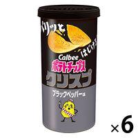 カルビー ポテトチップスクリスプ ブラックペッパー味 50g 1セット(6個)