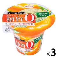 たらみ トリプルゼロおいしい糖質0 北海道メロン 1セット(3個)