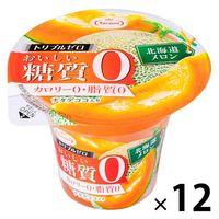 たらみ トリプルゼロおいしい糖質0 北海道メロン 1セット(12個)