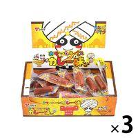 ヤガイ おやつカルパス カレー味 50個入 1セット(3箱)