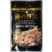 カモ井食品 俺の贅沢 味わいあたりめ 30g 1個