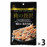 カモ井食品 俺の贅沢 味わいあたりめ 30g 1セット(3個)