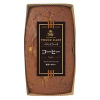 栗原園 パウンドケーキ コーヒー 1個