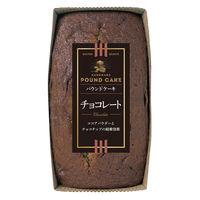 栗原園 パウンドケーキ チョコレート 1個