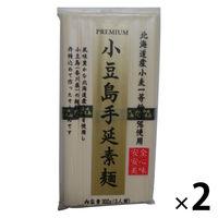 讃岐物産 プレミアム小豆島手延素麺 1セット(2個)