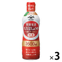 ヤマサ 鮮度生活 特選丸大豆しょうゆ 600ml 鮮度ボトル 3本