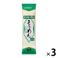 日清フーズ ナンバーワン そうめん 1セット(3袋)
