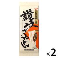 日清フーズ 川田製麺 讃岐ざるうどん450g 1セット(2個)