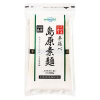 長崎県有家手延素麺 有家 miwabi九州産小麦使用島原手延べ素麺チャック付き 1個