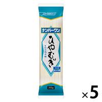 日清フーズ ナンバーワン ひやむぎ 1セット(5袋)