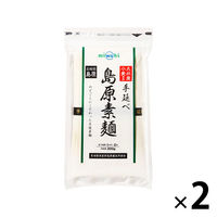 長崎県有家手延素麺 有家 miwabi九州産小麦使用島原手延べ素麺チャック付き 1セット(2個)