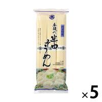 岡本製麺 半田手延べそうめん 1セット(5個)