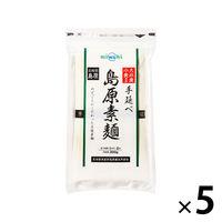 長崎県有家手延素麺 有家 miwabi九州産小麦使用島原手延べ素麺チャック付き 1セット(5個)