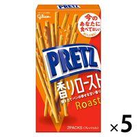 江崎グリコ プリッツ 香りロースト 1セット(5個)