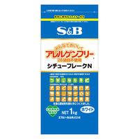 エスビー食品 アレルゲンフリー(28品目不使用)シチューフレーク1kg 1袋