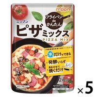 ニップン ニップン ピザミックス(2枚分)5個