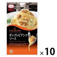 エム・シーシー食品 ボンゴレビアンコソース 1セット(10個) MCC