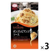 エム・シーシー食品 ボンゴレビアンコソース 1セット(3個) MCC