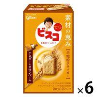 江崎グリコ ビスコ 素材の恵み<全粒粉>チェダー&カマンベール 6箱 ビスケット お菓子