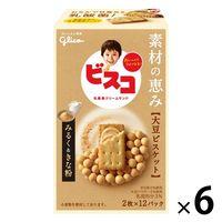 江崎グリコ ビスコ 素材の恵み<大豆>みるく&きな粉 6箱 ビスケット お菓子