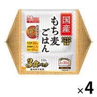 国産もち麦パックごはん 150g×3食 4個 計12食 アイリスフーズ 包装米飯 米加工品