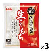 アイリスフーズ 低温製法米の生きりもち 個包装 1.8kg 3個