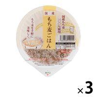 国産もち麦ごはん 3個 アイズ パックごはん 包装米飯