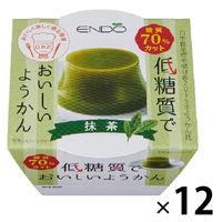 遠藤製餡 E低糖質ようかん抹茶 12個