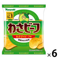 山芳製菓 ポテトチップス わさビーフ 6袋 スナック菓子