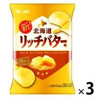 山芳製菓 ポテトチップス 北海道リッチバター味 3袋 スナック菓子