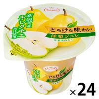 たらみ とろける味わい 洋梨ジュレ 24個 ゼリー お菓子 洋菓子
