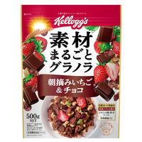 日本ケロッグ ケロッグ チョコレートのグラノラ 朝摘みいちご 500g 1袋 シリアル グラノーラ