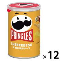 日本ケロッグ プリングルズ CHEEEEEESE S缶 12個 スナック菓子 ポテトチップス