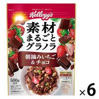 日本ケロッグ ケロッグ チョコレートのグラノラ 朝摘みいちご 500g 6袋 シリアル グラノーラ