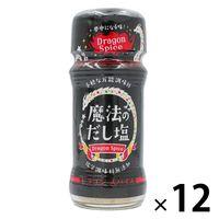 魔法のだし塩 ドラゴンスパイス 57g(万能調味料) 12個