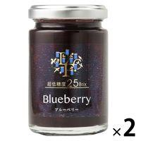 超低糖度25°ブルーベリー 2本 ジャム デイリーフーズ