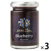 超低糖度25°ブルーベリー 3本 ジャム デイリーフーズ