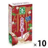 森永製菓 あまおう苺キャラメル 10箱 いちご