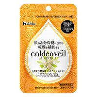 ゴールデンヴェール 30日分(90粒)×1袋 【機能性表示食品】 ハウスウェルネスフーズ ウコン