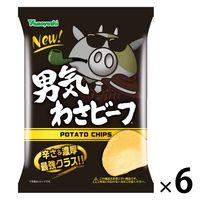 山芳製菓 ポテトチップス 男気わさビーフ 50g 6袋 スナック菓子