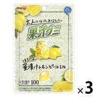 明治 大人果汁グミ レモンピール 3袋 お菓子