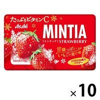 MINTIA(ミンティア)ストロベリー 10個 アサヒグループ食品 タブレット キャンディ