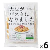 ハウス食品 大豆がパスタになりました 200g(100g×2食) 6袋 まるごと大豆粉50%配合 半生リングイネタイプ